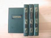 В. Вересаев Собрание сочинений в 4 томах