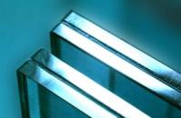 Триплекс. Безопасное стекло триплекс от производителя. Золотой Триплекс. Круглый Триплекс.