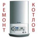 Ремонт газовых котлов в Николаеве