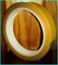 Скотч двухсторонний наружный, 19 мм х 10 м