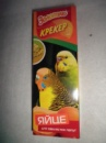 Крекер для попугаев волнистых «Яйцо»