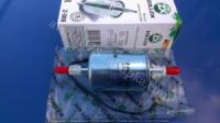 Фильтр топливный (инжектор) (клипса) Zollex