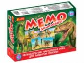 Мемо. Динозавры Настольная игра