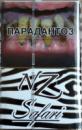 сигареты НЗ сафари черный,NZ Safari black KING SIZE