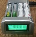 Зарядное интеллектуальное для аккумуляторов AA и AAA для Ni-MH / Ni-Cd