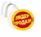 Воблеры Днепропетровск
