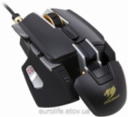 Cougar 700M 8200 dpi Black Aluminum Gaming Mouse