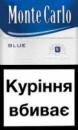 сигареты Монте карло синий (MONTE CARLO BLUE )