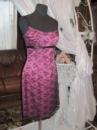 Платье размера 42-48