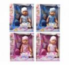 Пупс Baby (Baby Born) BL009CD/BL014AB