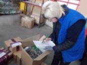 Инспекция производителей