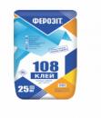 Ферозіт 108 клей для плитки ТЕРМОСТІЙКИЙ (до 100°C)