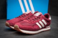 Кроссовки мужские Adidas, бордовые (11484) размеры в наличии ► [  44 (последняя пара)  ]