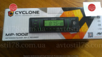 Магнитофон CYCLON 1002 зеленый