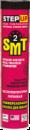 Универсальная высокотемпературная литиевая смазка для шасси, с SMT2 397г (туба)