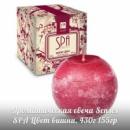 СВЕЧИ  АРОМАТИЧЕСКИЕ    430 г Scented candle