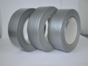 Скотч армированный 48мм*50м Duct (серебряный)