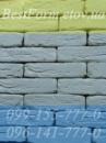 Форма силиконовая для гипсового камня 002