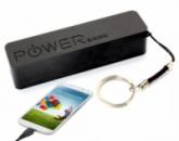 Портативное зарядное Power Bank 2600mAh 1A