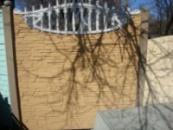 Рельеф «Луганский камень» - односторонний еврозабор