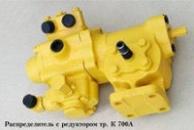 Гидроусилитель руля К-700