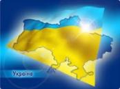 Отримання дозволу на імміграцію в Україне.
