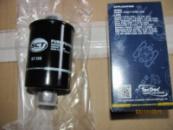 Фильтр топливный (инжектор) (гайка) SCT 2109-2115