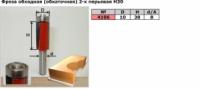 Код товара: 4106. (D10 H30)  2х-перьевая Фреза кромочная прямая (обкаточная)
