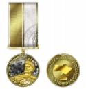 Медаль Богдана Хмельницького