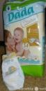 подгузники для деток с весом 7-14кг