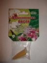 цитокининовая паста для цветов