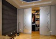 Гардиробные комнаты