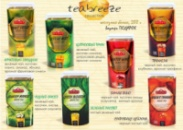 Чай Хайсон Коллекция Бриз Tea Breez 200г жб