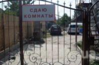 Частное домовладение «Данат»