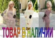 Платье ЛАТКИ