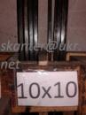 Квадрат калібрований 10х10