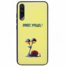TPU+PC чехол ForFun для Xiaomi Mi A3 (CC9e) Привет уродец / Желтый