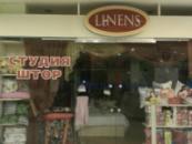 Поклейка оракала на витрины для магазинов Linens в Днепропетровске.