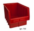 Контейнер цветной 350х210х200 мм под изделия мелкие