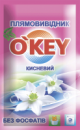 Плямовивідник O'KEY 200 г Пятновыводитель ОКЕЙ