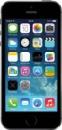 iPhone 5S (1 sim), емкостный экран 4.0«, 4 ядра, WiFi, Android 4.2.2, 4ГБ, камера 8МР, металлический корпус