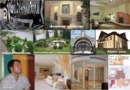 Дизайн интерьера в Мукачево,Ужгород,Свалява,Хуст,Тячево,Закарпатье