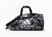 Спортивная сумка рюкзак Adidas, серебристый камуфляж с серебристым логотипом Judo