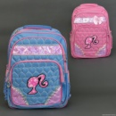 Рюкзак школьный для девочки «Сердца»