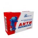 АнтиПохмелин Комплекс от похмелья (10 капсул)