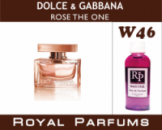 Dolce&Gabbana ROSE THE ONE. Духи Royal Parfums (рояль парфумс) 100 мл.