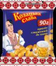 Орех Козацька Розвага «К пиву» 90г