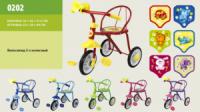 Велосипед гвоздік,малятко