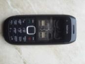 Оригинальный корпус для телефона Nokia C1