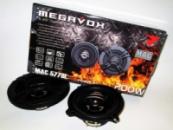 13см Megavox MAC-5778L 200W 2х полосные